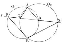 春木の定理(その2):いくらな...